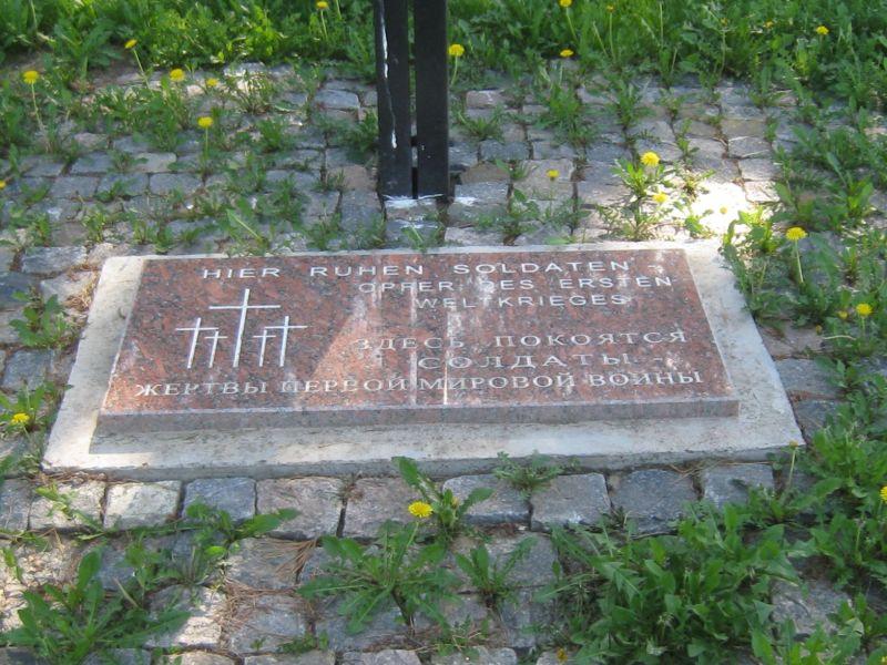 Русское военное кладбище у п. СНОВ
