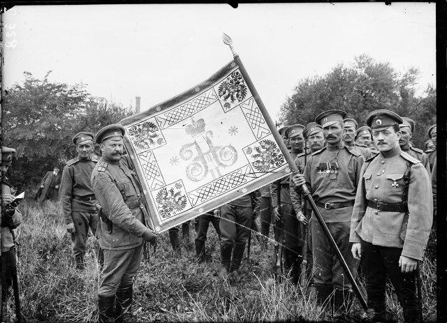 Боевое знамя 1-й Особой бригады