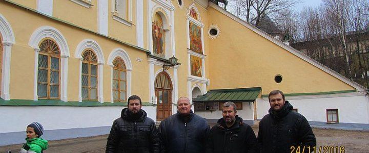 Посещение Свято-Успенскго Псково-Печерского  монастыря