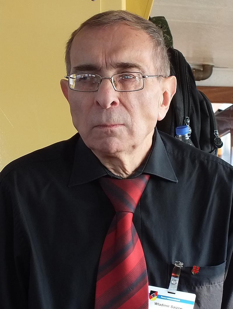 В.Г. Зайцев