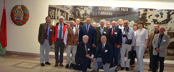 16-я международная встреча ветеранов в Беларуси